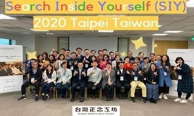 【SIY-2020 Taipei Taiwan 花絮】台灣第三屆SIY正念領導力兩日工作坊