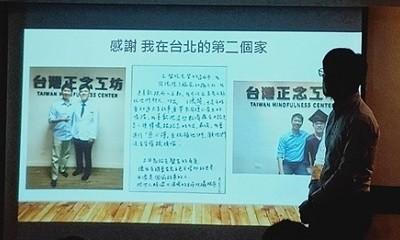 【醫學生的正念日記】台灣正念工坊學員羅傑耀的正念旅程